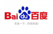 Chinese regulators order Baidu to cut back on ads