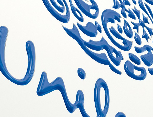 Unilever logo Wolff Olins