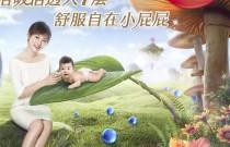 Festival Intelligence – China growth